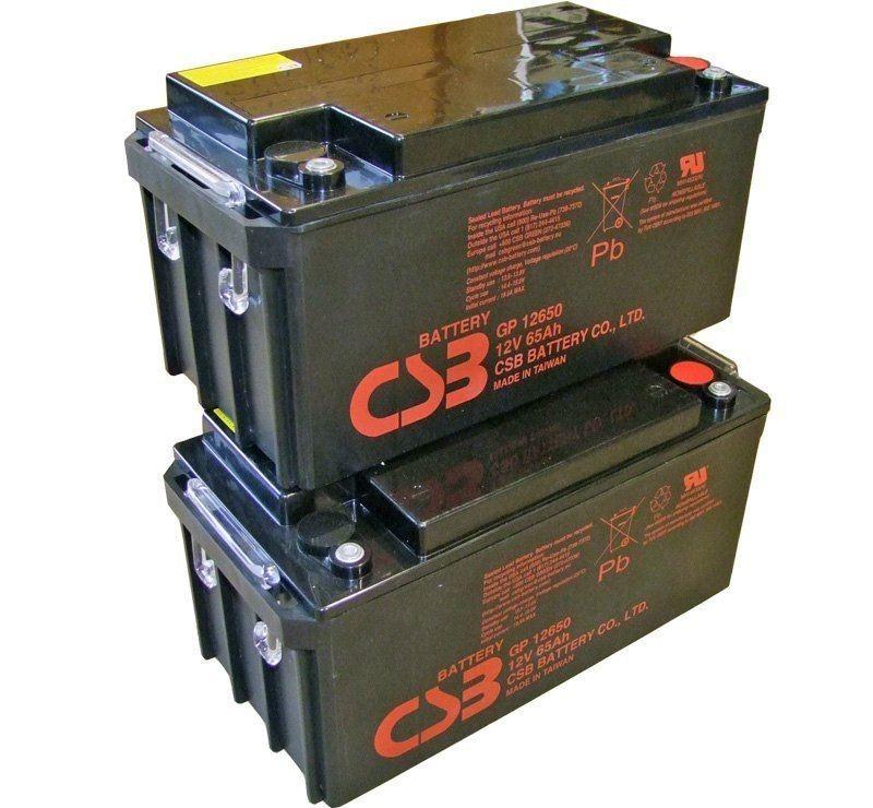 UPS noodstroom accu 2 x GP12650I van CSB Battery